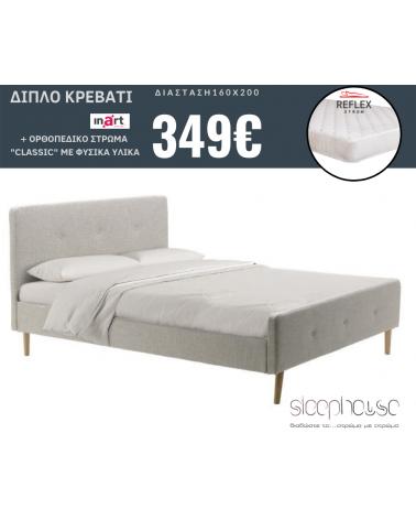 Κρεβάτι Διπλό  Ύφασμα μαζί με ορθοπεδικό στρώμα 160x200