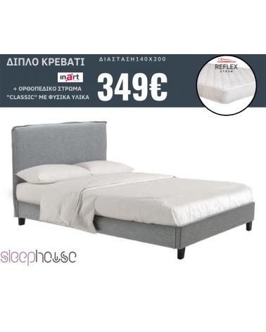 Κρεβάτι Διπλό  Ύφασμα μαζί με ορθοπεδικό στρώμα 140x200